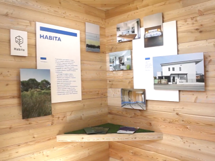 Habita all' Eco Design Week, il video!